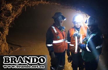 Mining Lighting