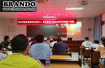 Brando participates in enterprise safety knowledge training